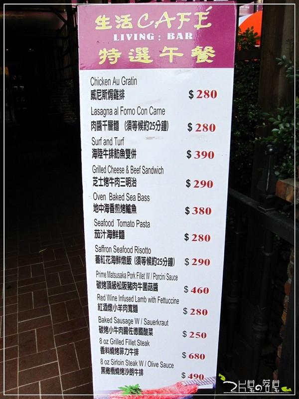 生活Cafe_02.JPG