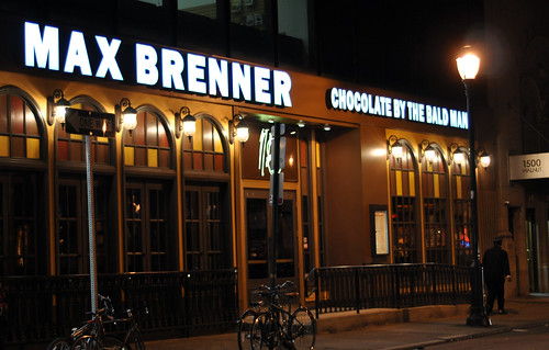 MaxBrenner_Outside