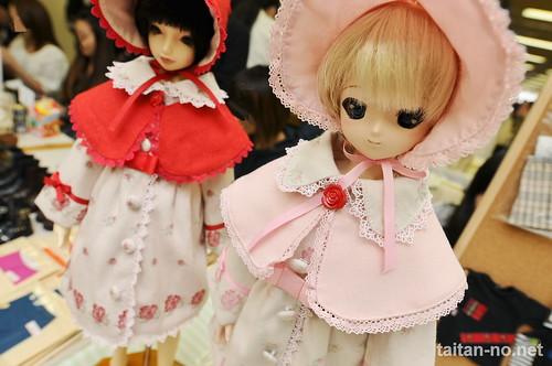 DollShow28-DSC_4664