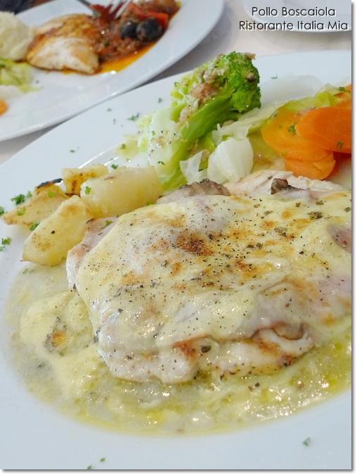 Pollo Boscaiola