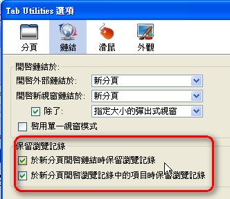 Tab Utilities-04