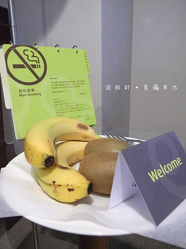 成旅晶贊豪華房迎賓水果與設施說明