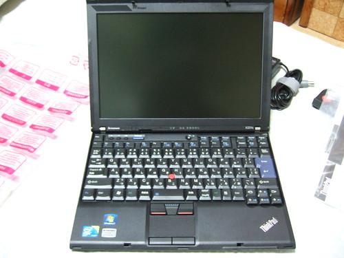 DSCF1600