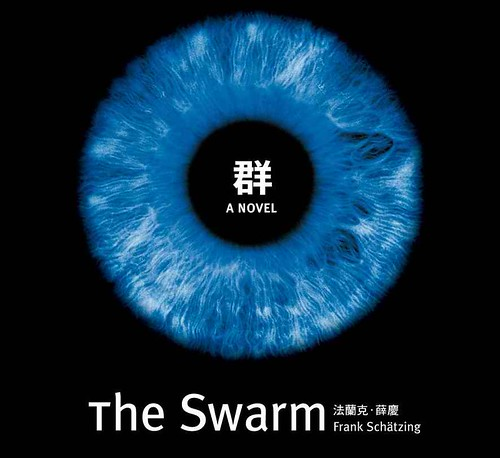 The_Swarm_novel_cover