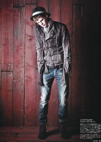 Trent Kendrick5081(HEART2009_2-3)