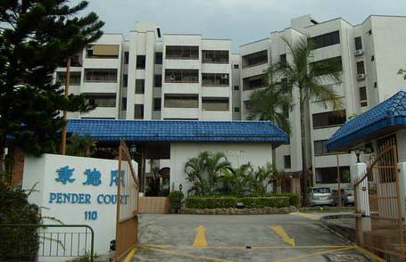 Pender Court1