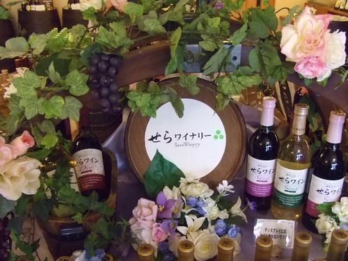 世羅ワイナリー、広島 ・世羅産ぶどうワイン と ミニSL!