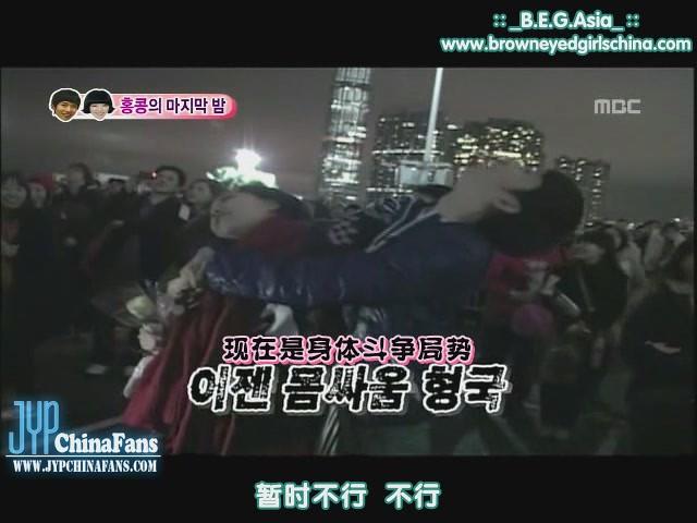 20100605 我結 - 趙權.佳仁 [B.E.G.Asia&JYPCF][(002252)17-38-50]