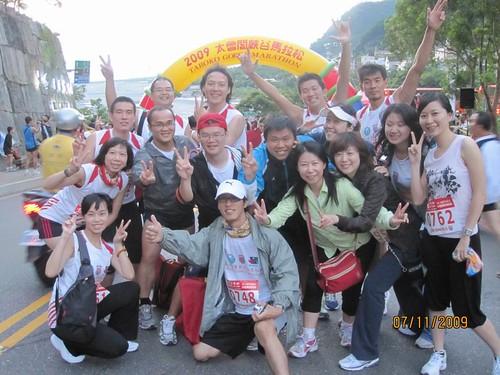 2009太魯閣馬拉松--206