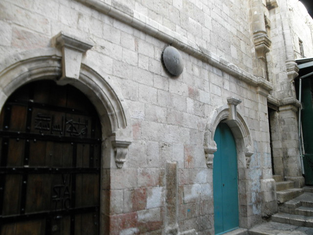 Station 6 Via Dolorosa Jerusalem