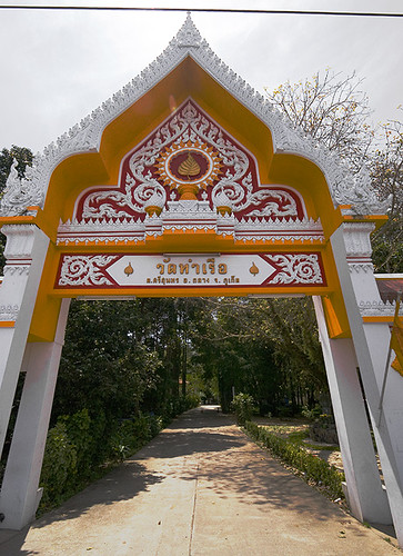 Entrance to Wat Tha Reua