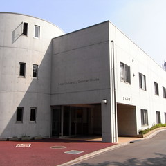Inter-University Seminar House 24 (Sakura House)