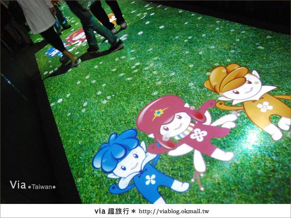 【花博夢想館】via遊花博(下)~新生三館:花博夢想館及未來館、天使生活館13