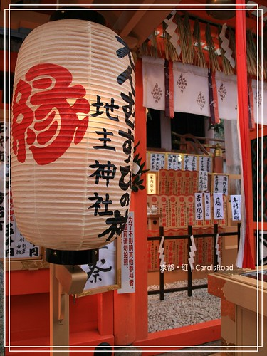 2009-12-11 京都 023 R