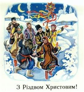 ukrainian xmas