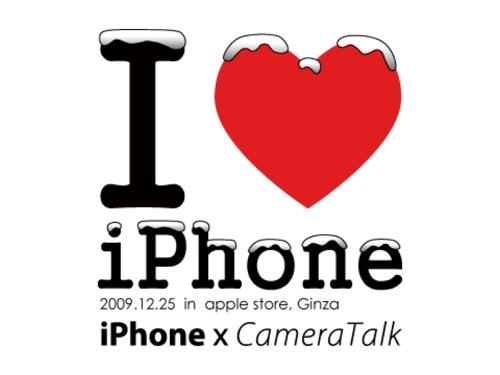 iPhone x CameraTalk_Xmas