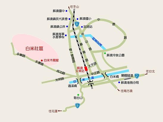 白米木屐博物館