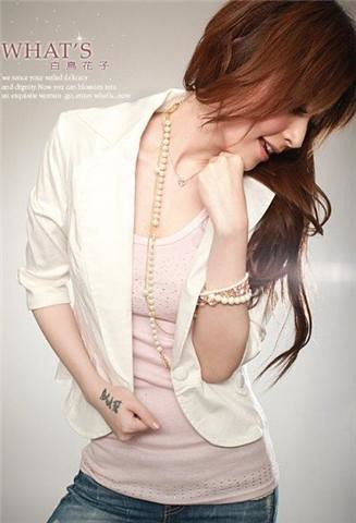 plain white blazer