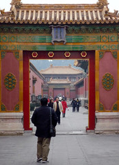 Forbidden City Inner Gate