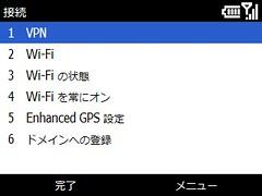 4243450127_d7ab92b51d_m.jpg
