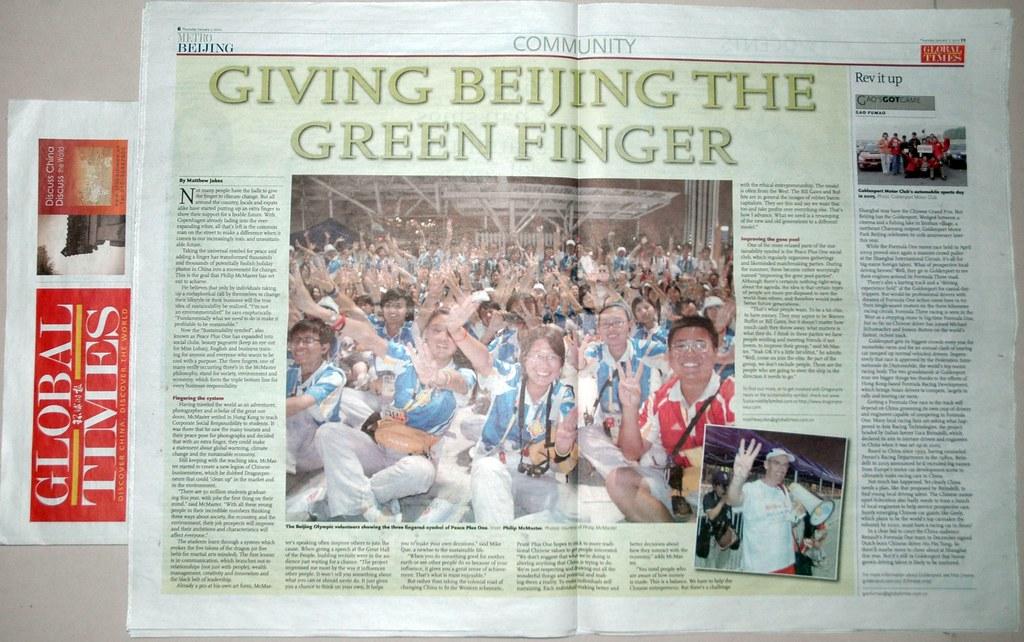 GIVING BEIJING THE GREEN FINGER - Global Times, Thursday January 7th 2010 DSC 8517