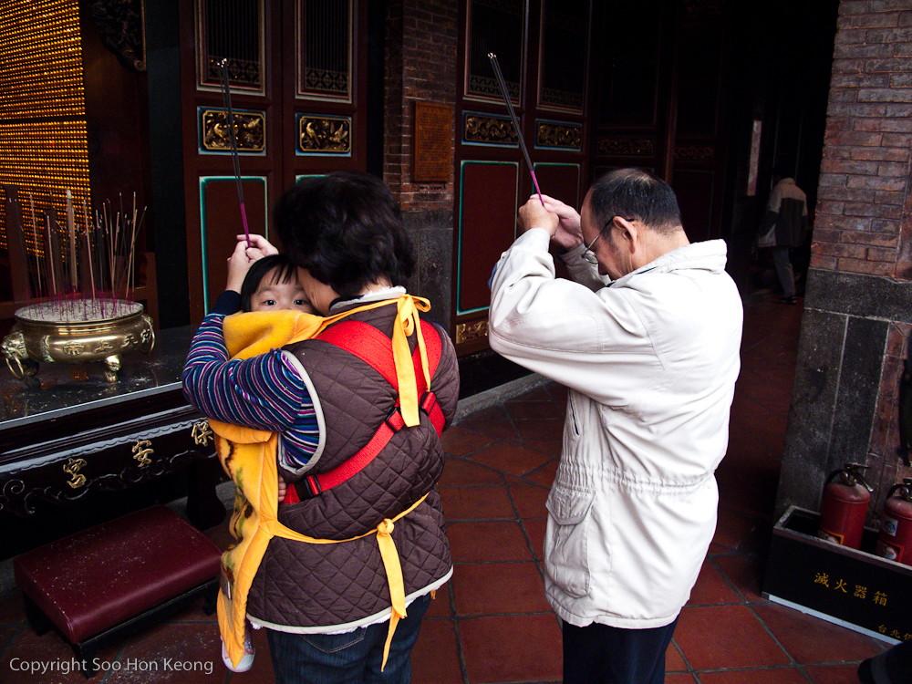 i Stare @ Baoan Temple, Taipei, Taiwan