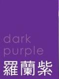 warm_dark purple