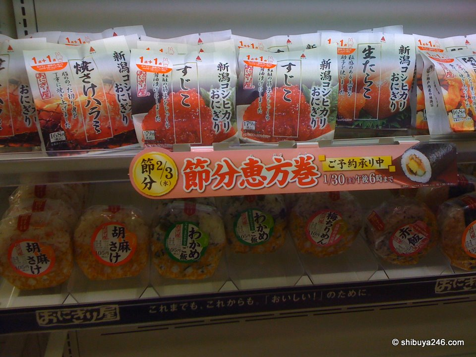 Lots of good premium onigiri out in the convenience stores. Do you prefer the regular type or the premium ones?