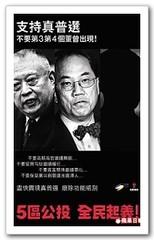 五十前真好,遇上了香港經濟的黃金時代,有錢真今人妒忌.