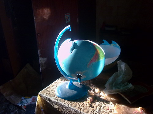 глобус (дача Муромцева)