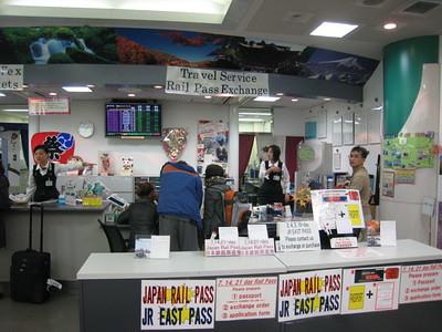 JR旅客服務中心