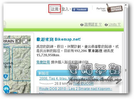 bikemap-3