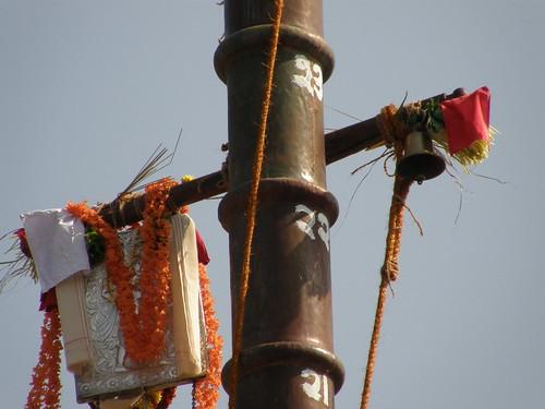 Dhwajarohan