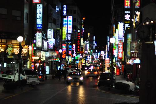 Calles de Pusan