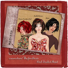 Red Packet Hunt/The first hair-AD