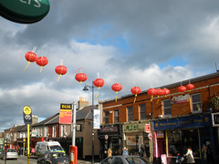 Chinese New Year decorations in Bray