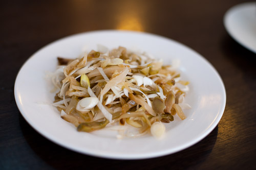A salad of pickled greens and leek at Khrua Paking, a Chinese restaurant in Bangkok