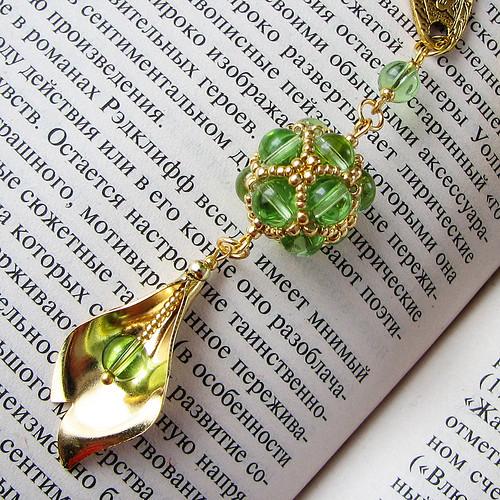 bookmark Green Leaf