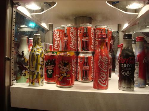LiveCity Yaletown - Coke Pavilion