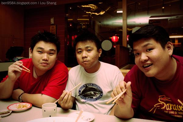 Lou Shang
