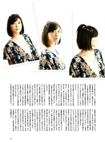 FLIX (2010/04) P.21