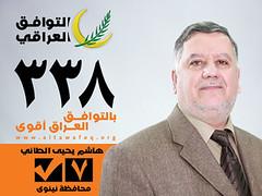 -     (Altawafoq) Tags:  2010