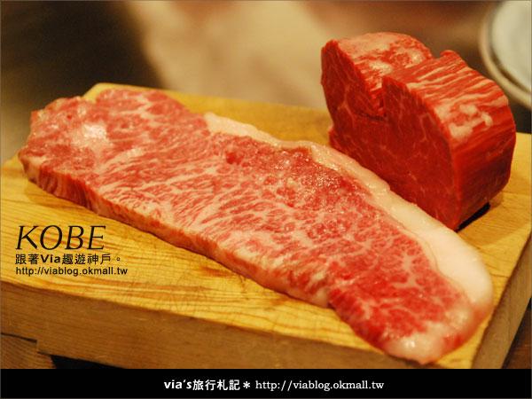 【via關西冬遊記】美味的神戶牛~Mouriyaモーリヤ神戶牛排10