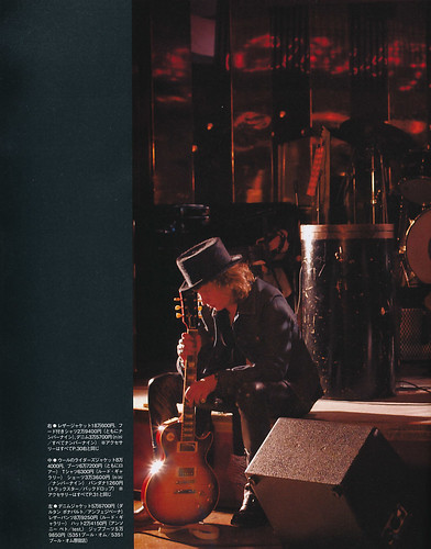 Dima Kopeikins5011(Rolling Stone8_2007_11)
