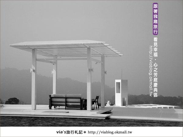 【心之芳庭】幸福婚禮登場~台中心之芳庭慶典區8