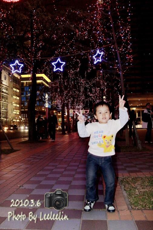 台北燈會燈節 台北市政府燈會