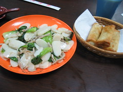 老上海小吃店。Shanghai snacks (vickie abby) Tags: beijing 北京 canonixus400 vickieabby