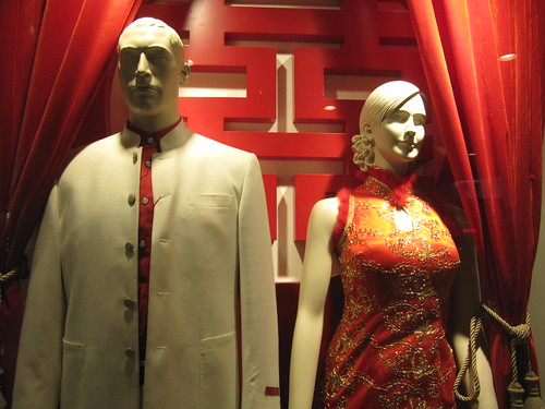 Models Chinese Shopping Mall