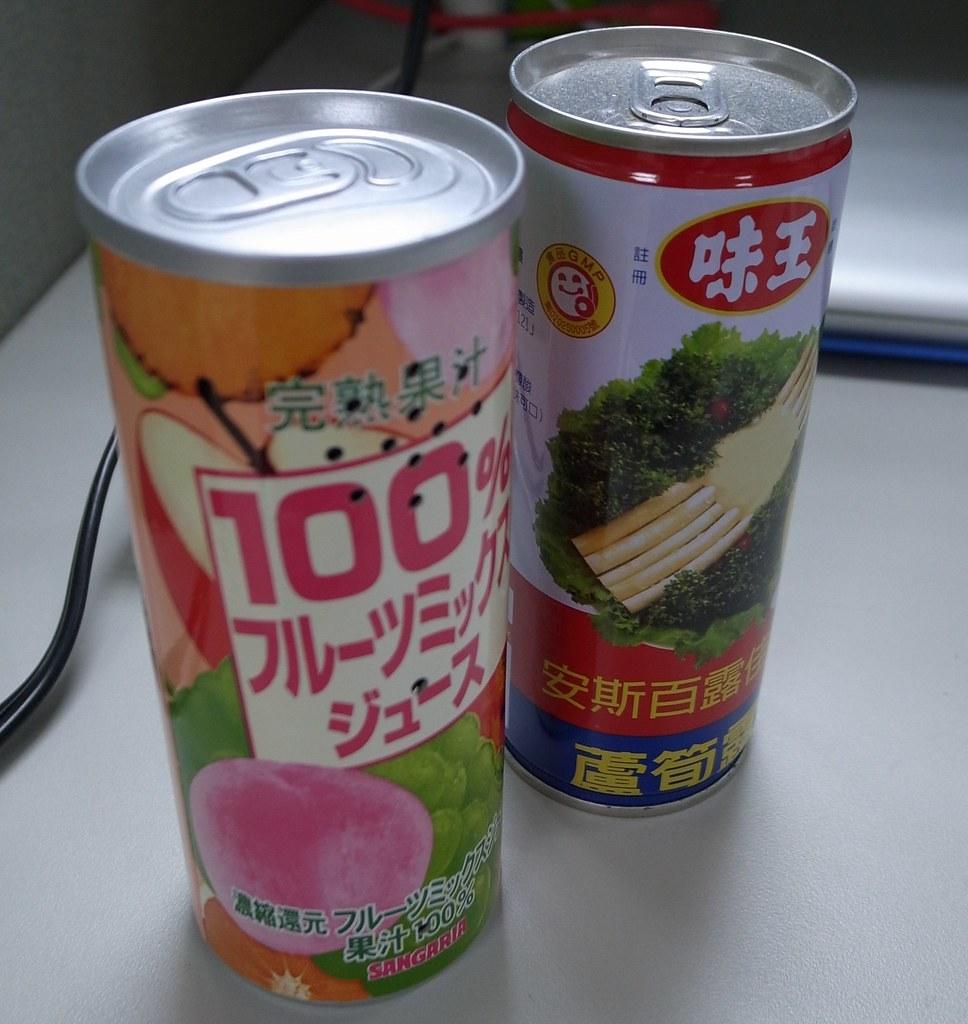 果汁電話 - 1