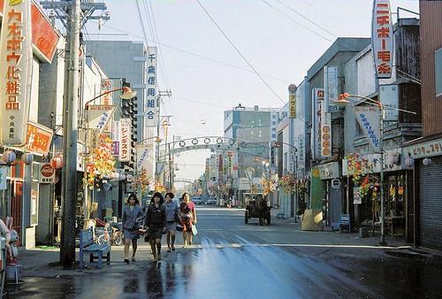 Chitose Hokkaido Japan 1970